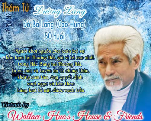 PhimHP.com-Hinh-anh-phim-Tham-tu-lung-danh-Detective-Tang-Lang-2010_05.jpg