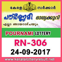 "24.9.2017 ""Pournami Lottery RN-306"""