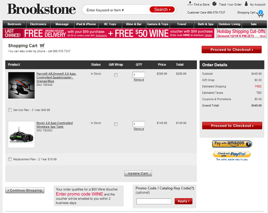 Brookstone coupons online