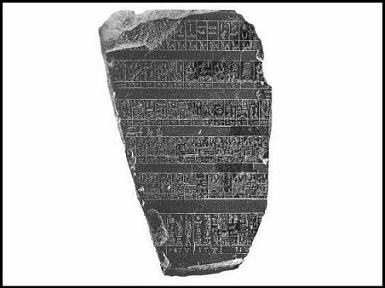 Piedra de Palermo, Pangea, Historia Antigua, Egipto, Unificación