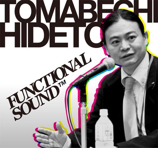 Foto Hideto Tomabechi