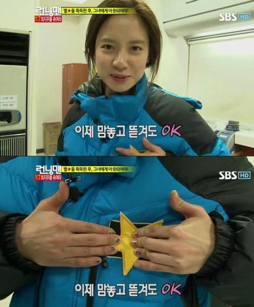 Tulisan di kuku Song Ji Hyo