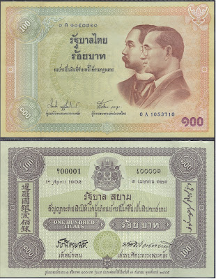 Tailandia 100 baht 2002 P# 110  Centennial of the issue of Thai Banknotes