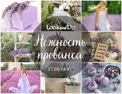 +++Задание-вдохновение от дизайнера Инны Медведевой до 14/05