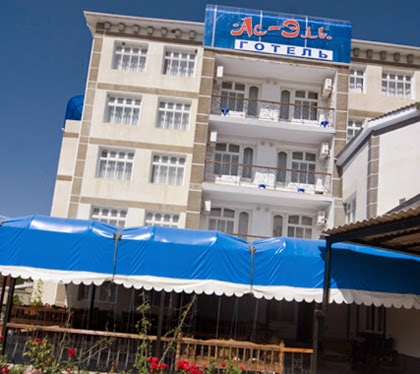 мини отели крыма с питанием: