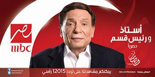 صور عادل امام 2015