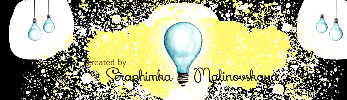 Seraphimka-Malinka