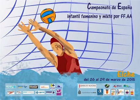 Enlace Cnto. España Infantil Femenino por FFTT