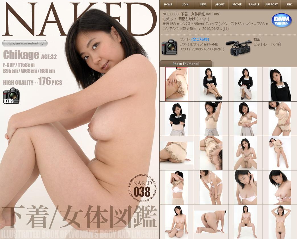 main-480 DaAKED-ARTk No.00038 下著.女體圖鑑 vol.009 明星ちかげ (32才) [176P327MB] 06040