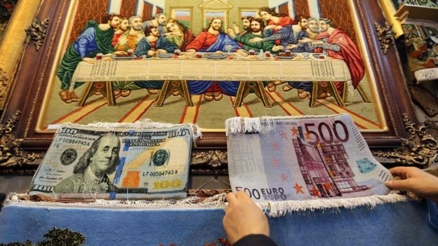 Iran investments after sanctions. Persian language