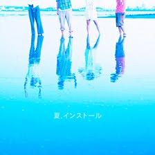 神聖かまってちゃん Mini Album『夏.インストール』HMV限定特典DVD