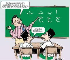 sumber gambar ilmu-pendidikanislam.blogspot.com