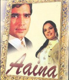Aaina (1977) - Hindi Movie