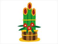 門松のイラスト | お正月飾りの無料イラスト素材