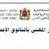 المذكرة الإطار عدد 107 الصادرة بتاريخ 27 أكتوبر2015 في شأن المسار المهني بالثانوي الإعدادي