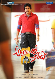 Pawan Kalyan's Attarintiki Daredi telugu movie first look poster