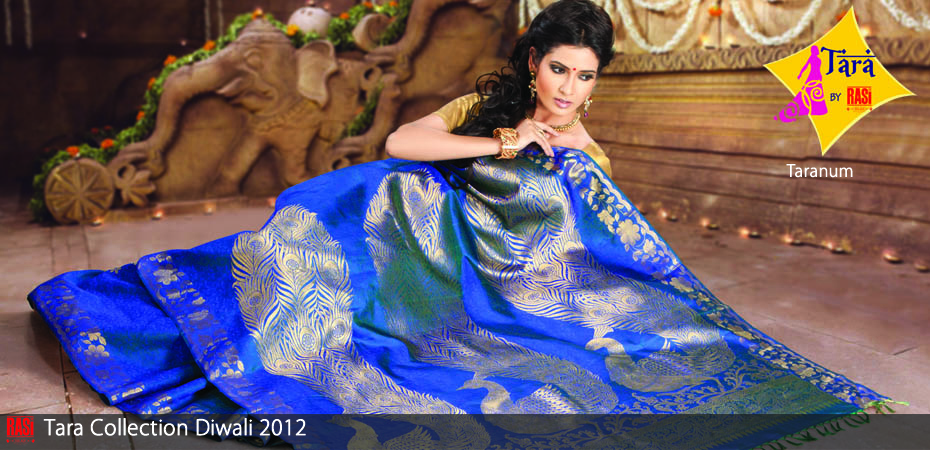 Radha Silk Emporium Saree Designs