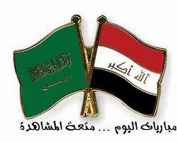 http://www.yallakora-online.com/2014/01/iraq-vs-saudi-arabia.html