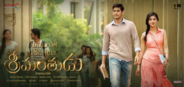 srimanthudu-Movie-Audio-Poster