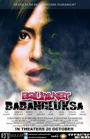 فيلم Babangluksa
