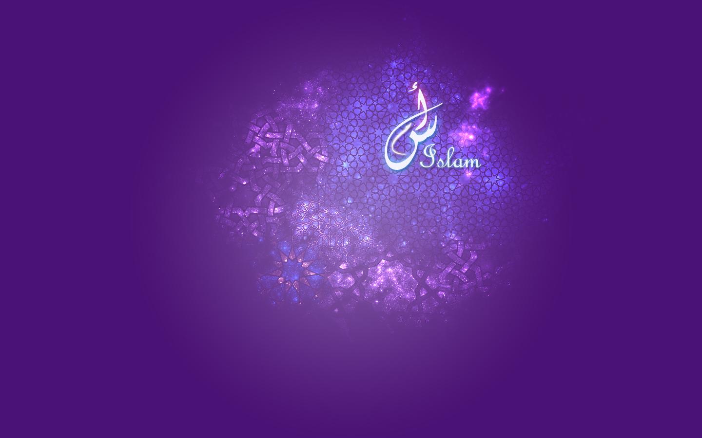 http://4.bp.blogspot.com/-Bbama5C02M0/TzrXjXm_iBI/AAAAAAAABt4/XQeHf8UkdQk/s1600/Islam+Wallpaper+2012.jpg