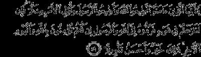 Q.S. An - Nisa [4] : 59