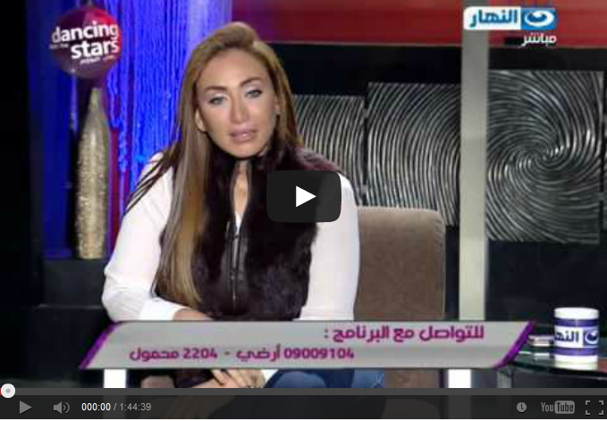 مشاهدة برنامج صبايا الخير حلقة الثلاثاء 25-3-2014 اون لاين - ريهام سعيد4