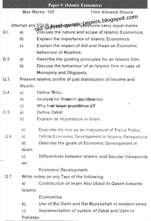 economy of islam essay Essays on political economy by frederic bastiat dissertations theses canada essay on 5 pillars of islam, essays on political economy by frederic bastiat.