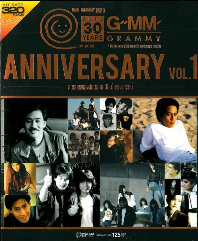 Download [MP3]-NEW[F] GMM GRAMMY 30th ANNIVERSARY สุดยอดเพลงฮิตตลอด 30 ปี ของแกรมมี่ VOL.1 320kps [ Thaicyberupload ] 4shared By Pleng-mun.com