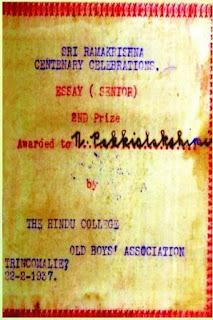 Old Boys Association of Trincomalee RKM Sri Koneswara Hindu College