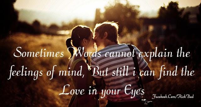 Life Becomes Romantic