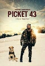 Watch Picket 43 (2015) DVDScr Malayalam Full Movie Watch Online Free Download