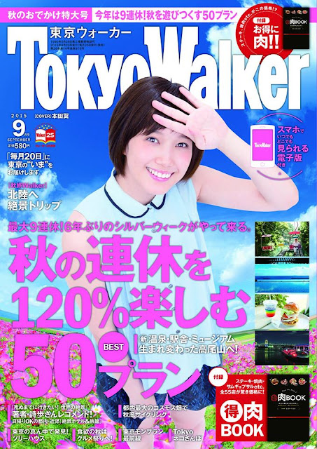 http://www.kadokawa.co.jp/mag/tw/