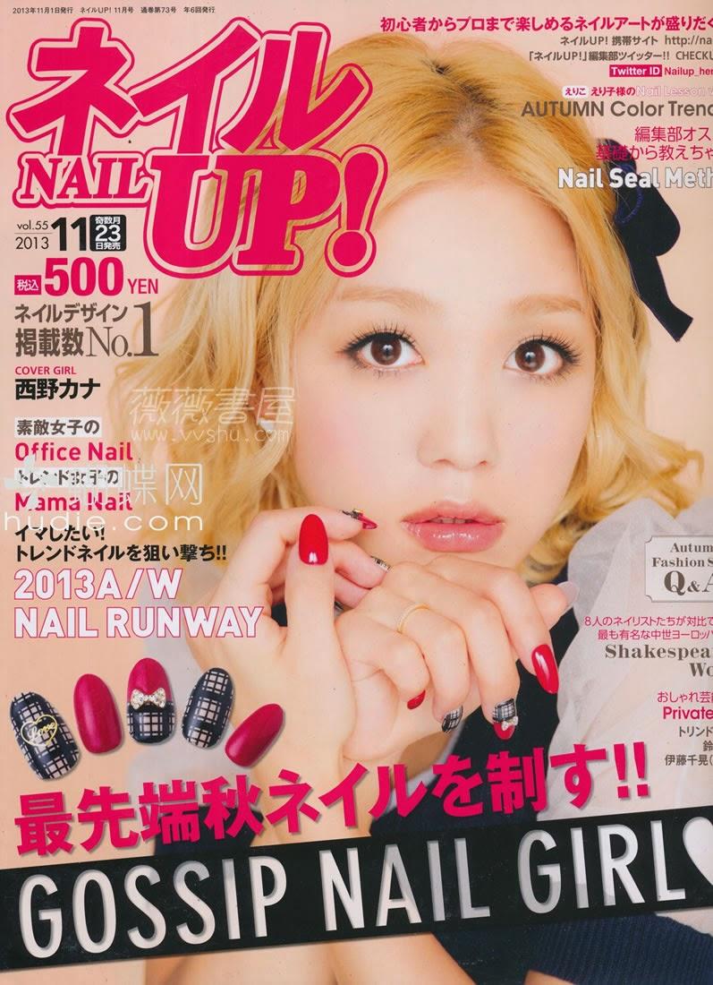 Scans | Nail Up! November 2013