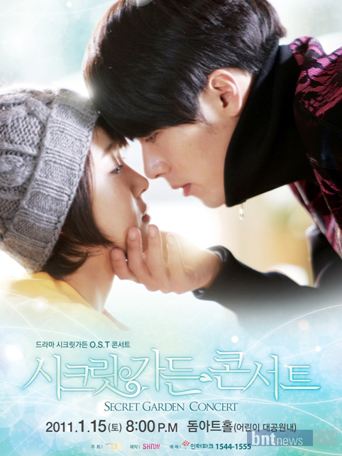 En venta jard n secreto dvd completo audio latino for Jardin secreto novela coreana