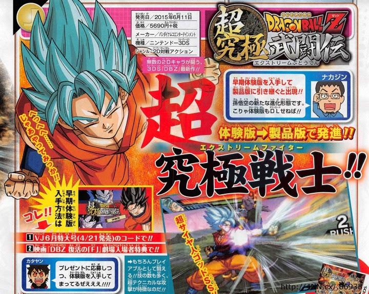 """123 Nova forma """"Deus"""" de Goku em Dragon Ball Z : Fukkatsu no F"""