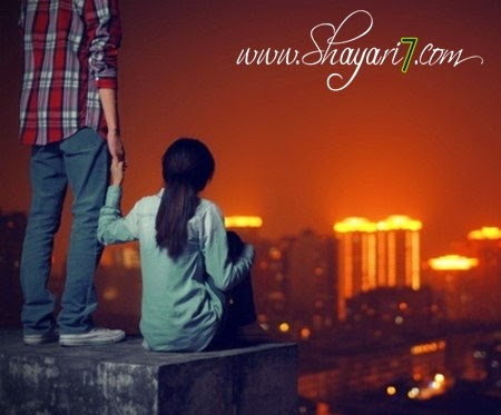 Love shayari by a boy koi khwabon me aya hai for Koi 5 vigyapan in hindi