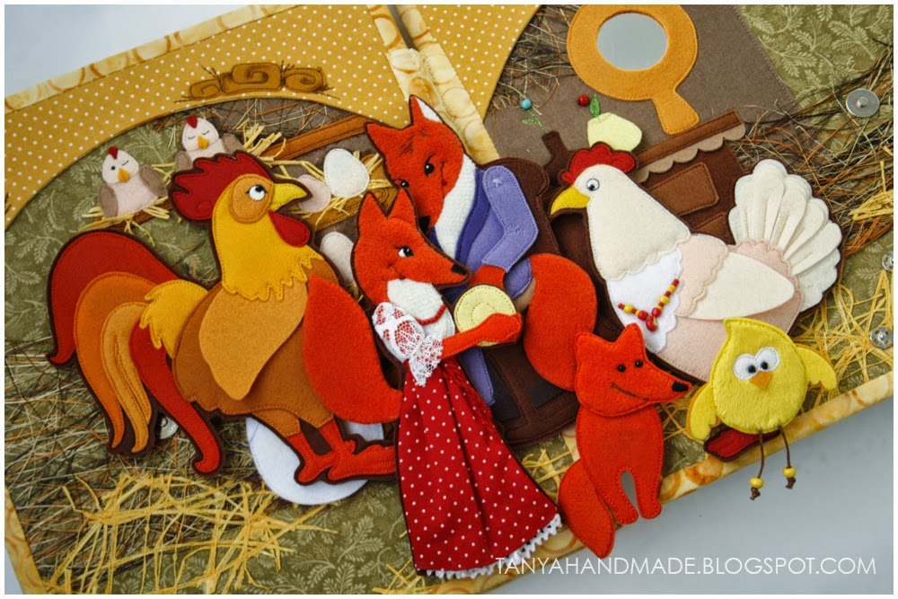 Развивающая книжка, книга развивайка, тихая книга, мягкая книга, текстильная книжка, Книжка из ткани, книга из ткани, Стильная развивайка, развивающая книга для ребенка, Ян Экхольм, Тутта Карлсон и Людвиг 14, Раннее развитие,  quiet book, soft book, textile book, лисенок, Лисенок игрушка,  цыпленок, приключения, подарок для ребенка, Стильный подарок, Стильная игрушка, Стильная развивающая книга, Лучшая книжка для ребенка,  the Fox, книжка сказка, мягкая сказка, Ян Экхольм, сказка, швецкая сказка, Jan Ekholm, tale, Swedish tale, аппликация, из фетра, художественная аппликация, art applique