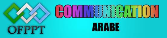 communication - cours de communication 2 année ( Arabe , Francais , Anglais ) - Page 3 COM+AR