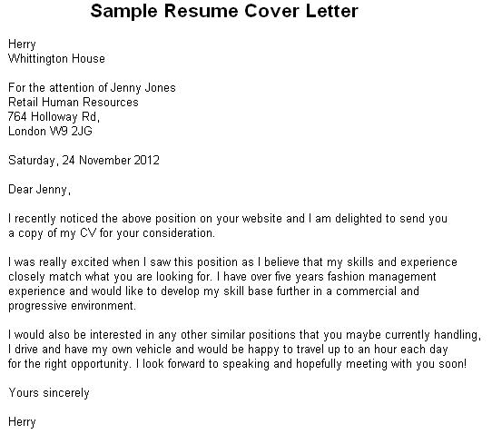 sample resume letter