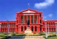 High Court of Karnataka Recruitment 2013