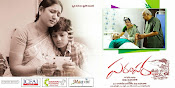 Parampara movie wallpapers-thumbnail-12