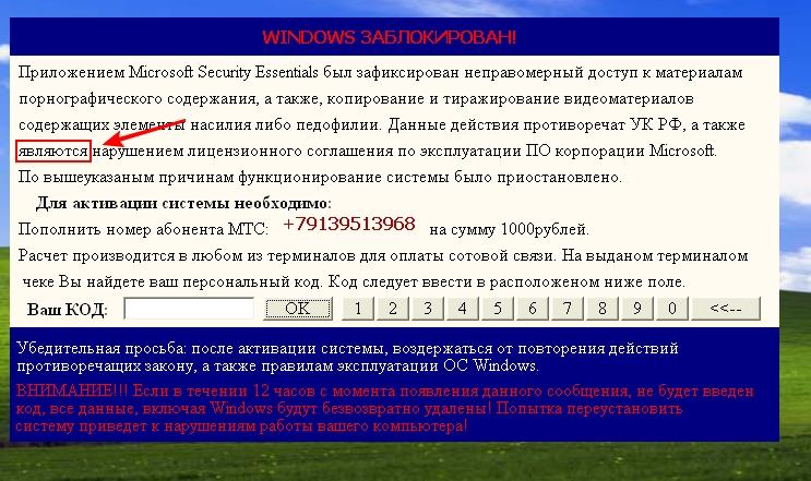 Ответыmail ru драйвер starforce protection заблокирован из зи.