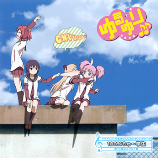 Yuru Yuri 2 ED Single - 100% Chuugakusei