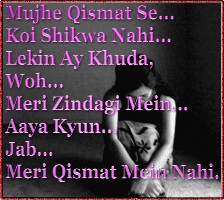 117 kb jpeg labels 2 line design poetry bewafa shayari ilzaam shayari ...