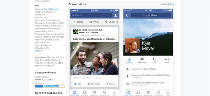 seperti yang kita semua ketahui merupakan jejaring sosial dengan jumlah pengguna terbanya Download Aplikasi Facebook Seluler Terbaru Secara Gratis