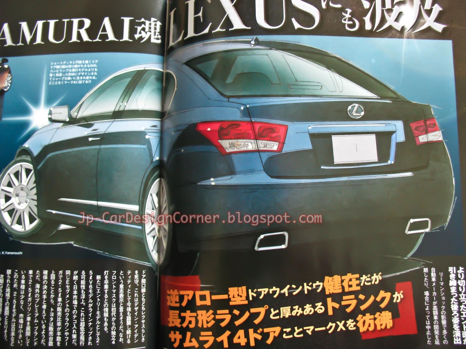 Lexus lf gh concept 2011 exterior detail 49 of 49 1600x1200 - Latest Impression Of New 2012 Lexus Gs