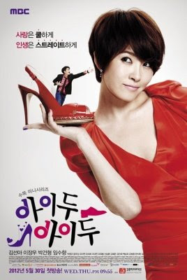 I Do, I Do Korean Drama, 2012