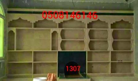 صورمشبات ديكورات مشبات 1307.jpg