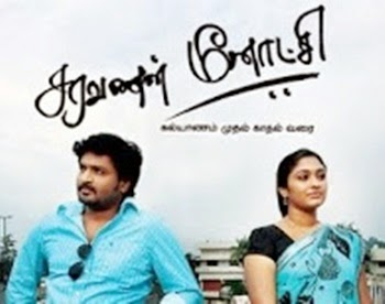 Saravanan Meenatchi 24-02-2015 Episode 855 Trouble brewing for Meenakshi?